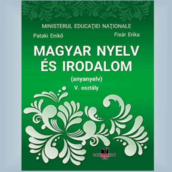 Pataki Enikő, Fisár Erika: Magyar nyelv és irodalom tankönyv - V. osztály