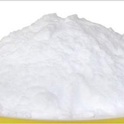 Bicarbonat de sodiu 1 kg.